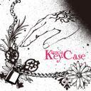 keycase.jpg