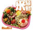riceriot_komesodo_s.jpg